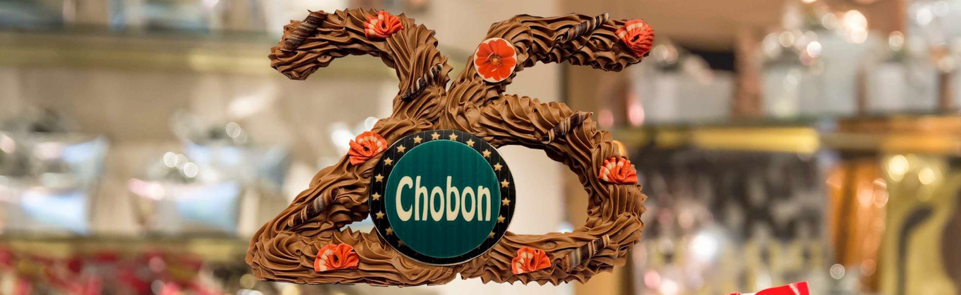 Bonbonnerie & chocolaterie Chobon!